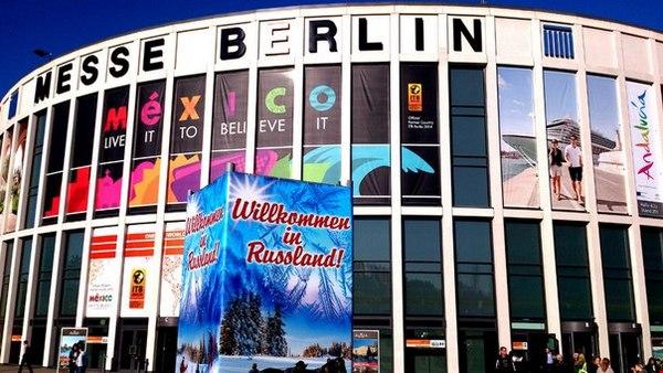 Выставка в Берлине на ITB - 2014