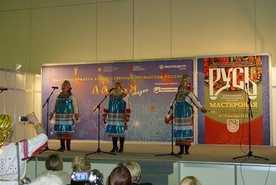 Выставка-ярмарка народных художественных промыслов России